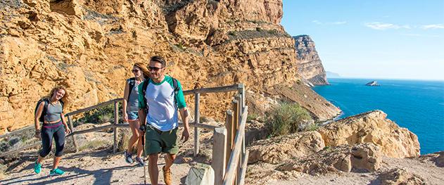Turismo Benidorm - Экскурсии в природный парк Серра-Гелада.