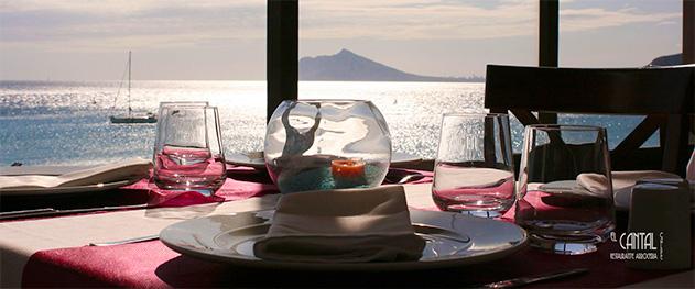 El Cantal - Ужин на закате из ресторана.